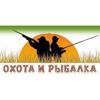 Костюм Горка 5 на рост 194 - 200 метра